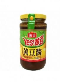 Sauce soja bean - HAITIAN