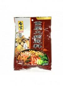 Assaisonnement pour fondue Chongqing - BAIJIA