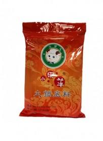 Préparation pimentée pour fondue chinoise - XIAOFEIYANG