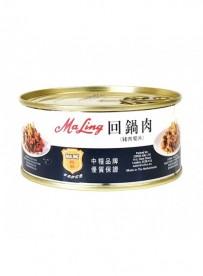 Viande de porc aux pousses de bambou - MaLing