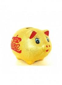 Cochon doré Coin Saving Pot