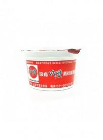Sauce Hot Pot saveur épicée - CHUANQI