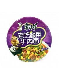 Nouilles instantanées 'boeuf et légumes marinés' - KANGSHIFU