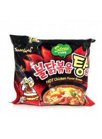 Nouilles instantanées Saveur Hot chicken - SAMYANG