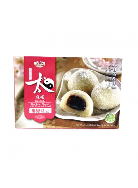 Mochi Haricot rouge et coco - ROYAL FAMILY